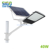 GSURL Series All in two Solar light 40W