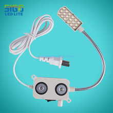 LED sewing machine light D18TS 1.5W