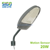 GMSTL series Mini LED street light motion sensor wall light 20W
