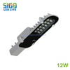 LED street light 12W wholesale for courtyard viewpoint residential Area