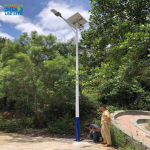 SIGOLED GSTSL LED Street Light project for park